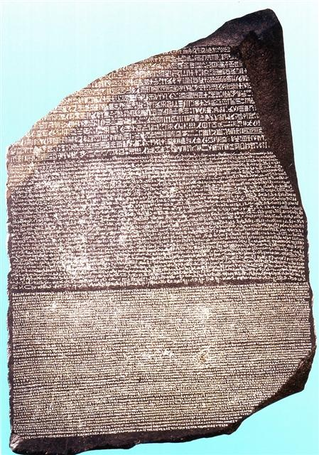 The Rosetta Stone unlocked the key to ancient Egyptian language of Hieroglyphics, which is a picture language, with one symbol for each word.     It contains a decree giving honours to Ptolemy V Epiphanes from 200 BC because he showed favour to the priests and temples. It was discovered in 1799 in Rosetta, a town in the western part of the Nile delta in Egypt, by Lt. Bouchard in Napoleon's army. It was surrendered to the British after the defeat of the French.