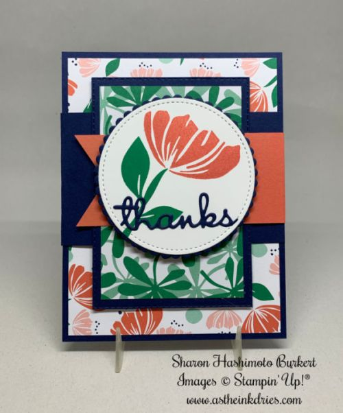 astheinkdriesbloombybloomflapcard  handmade cards
