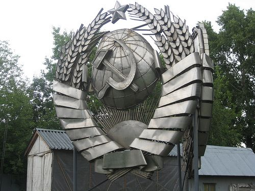 Soviet Union statue in Gorky Park Moscow