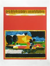 Panth by S. H. Raza