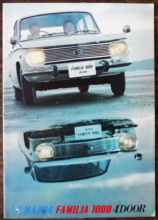 1965 Mazda 1000 (Familia 1000 4Dr.) SPA