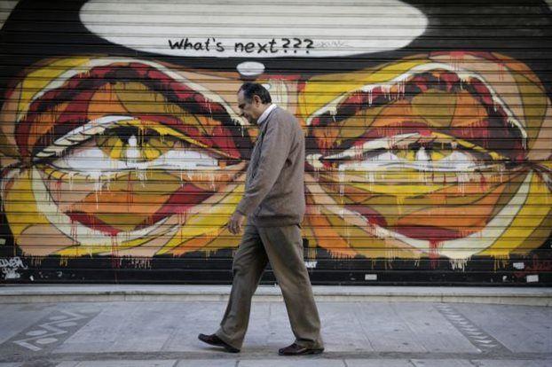 Αύξηση της καταθλιπτικής διάθεσης των Ελλήνων καταγράφει έρευνα