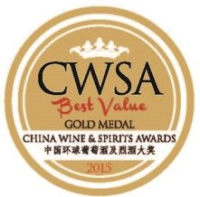 Richland Rum Gold Medal CWSA China 2015