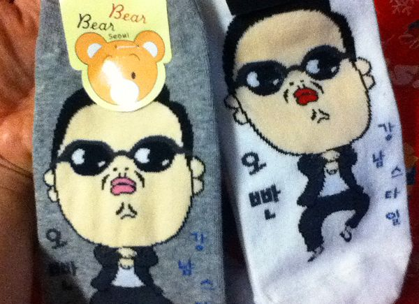 Korean socks  v 5 Fun gifts to bring back from Korea www.grrrltraveler.com