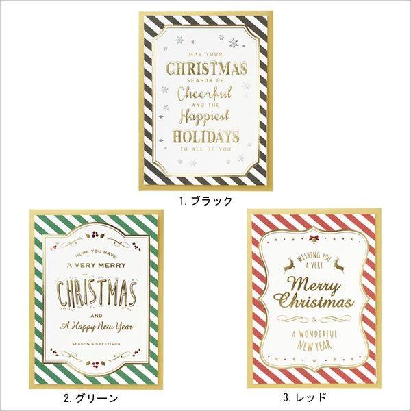 トップ   Xmasアイテム   タイポグラフィ/クリスマスカード   マークス公式通販