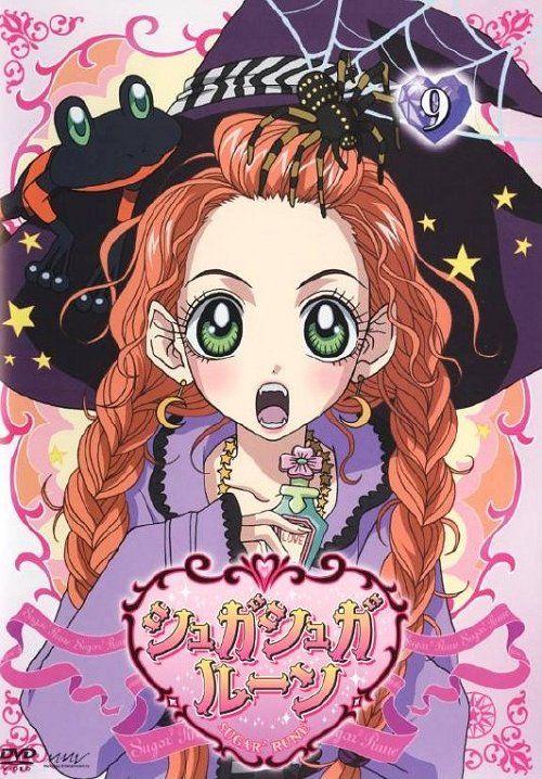Manga/ Sugar Sugar Rune/ Chocolat Meilleure