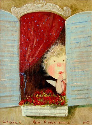 Cute painting by the Ukrainian artist Evgenia Gapchinska