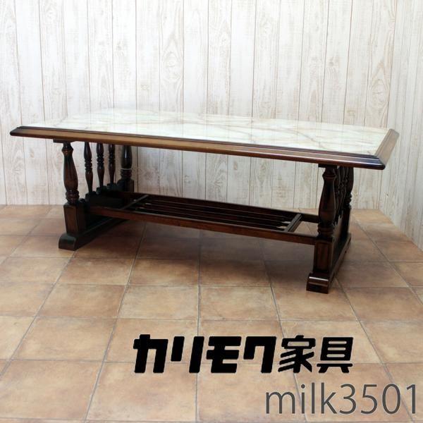 Karimoku60 高級カリモクkarimoku 大理石調リビングテーブル 机 A020 北欧 インテリア 雑貨 家具 Modern ¥9800yen 〆09月18日