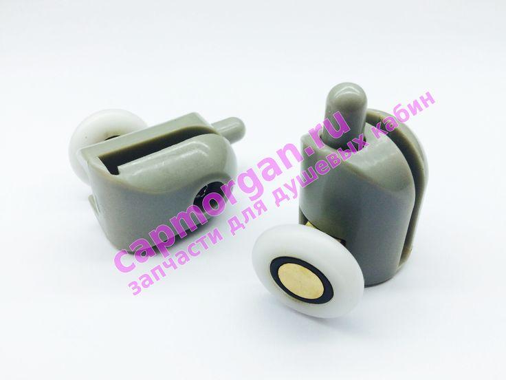 Ролики для душевых кабин : Нижний ролик для душевой кабины 23мм. 1шт на кнопке