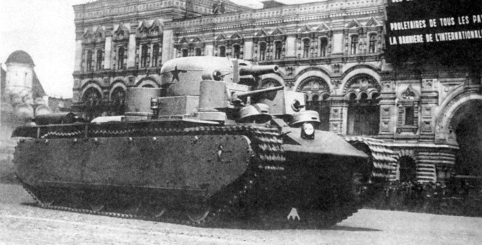 Multi Turret Tanks. T-35-2 was assembled in April, 1933 and in May it already participated in a military parade in Leningrad.