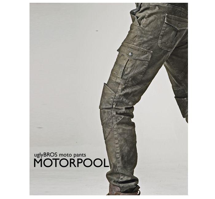 Uglybros Moto Pants Quot Motorpool Quot Motorcycle Pants That Look