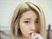 10+ Korean Bob Haircut