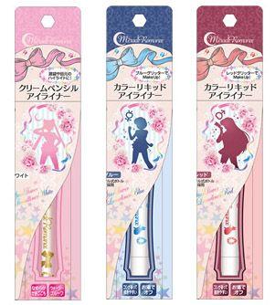 """sailor moon"" ""sailor moon 2013"" ""sailor moon makeup"" ""sailor moon cosmetics"" ""creer beaute"" eyeliner ""sailor moon toys"" new anime merchandise japan bandai ""miracle romance"""