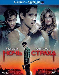 Ужасы » Страница 12 » Смотреть фильмы онлайн, фильмы онлайн без регистрации, хорошие фильмы онлайн в HD (бесплатно) - LineCinema.org