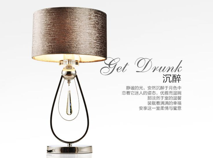 Cheap lamp movie, Buy Quality lamp convention directly from China lamp furniture Suppliers: 	2013 Free Shipping Metal Table Lamp with Fabric lampshade, for Home and Hotel Decor  (TLLD1005)	Materials:Iron,Fab
