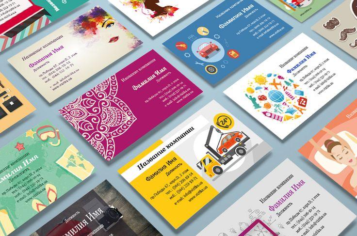Друзья! Мы каждый день создаем для вас новые бесплатные шаблоны визиток. Подскажите нам в комментариях какие бы вы хотели - а мы нарисуем и добавим на сайте. www.vizitka.ua/katalog-dizainov/