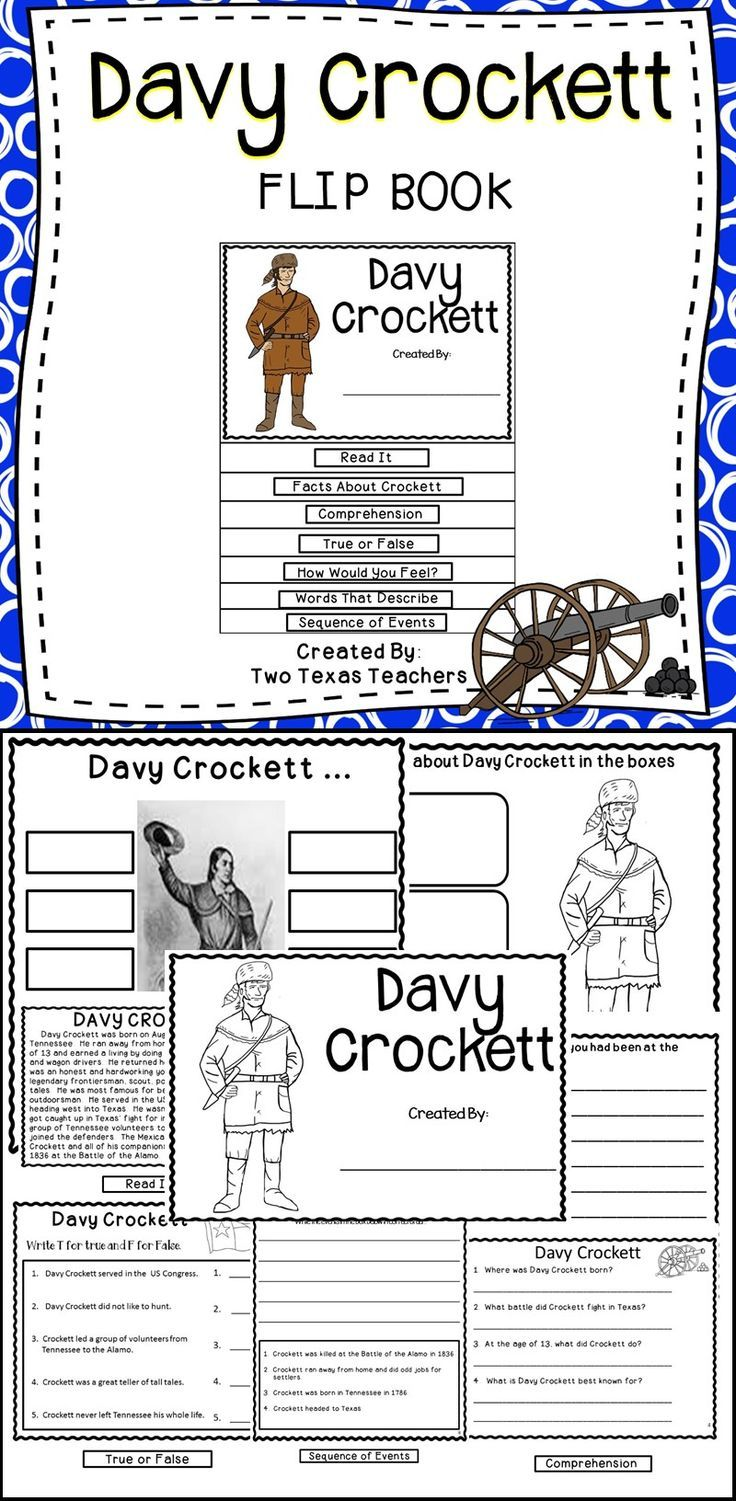 Teach your students all about this Texas hero with this Davy Crockett Flip Book. This classroom resource from Teachers Pay Teachers provides fun activities for kids. Click here to download this flip book.