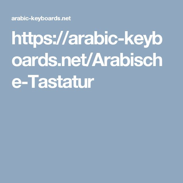 https://arabic-keyboards.net/Arabische-Tastatur