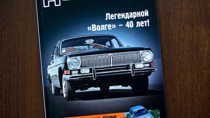 ГАЗ 24 Черная Вдова — отзыв владельца — DRIVE2.RU