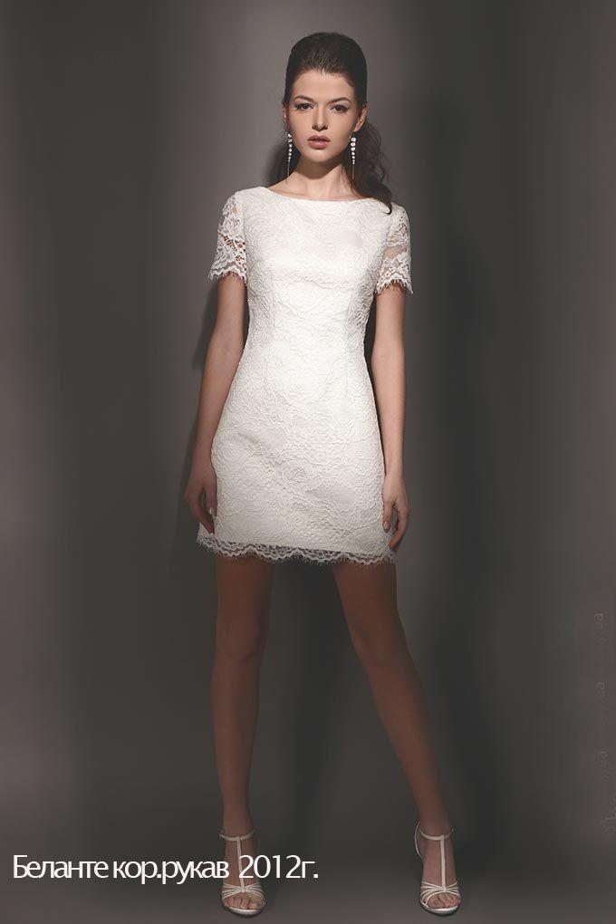 Красивые коротки свадебные платья