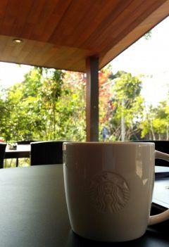 お天気がよかったので外出の帰りに散歩 博多の森のスタバ広いテラス席が素敵でした(o)  #スターバックス #散歩 #休憩 tags[福岡県]