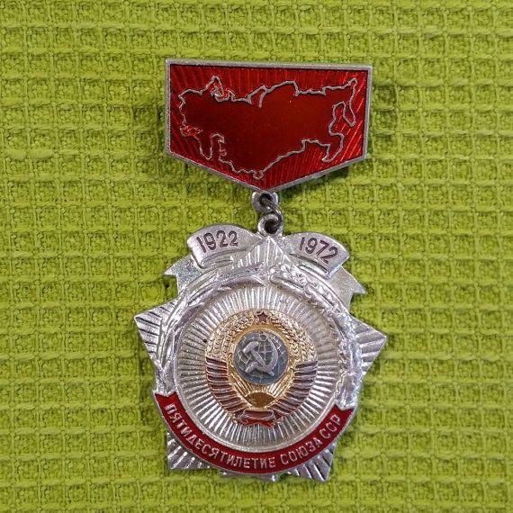 Small Soviet Medal  50 Years of the USSR от USSRVintageShopUSSR