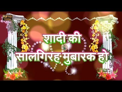 Happy Wedding Anniversary,Wishes,Whatsapp Video,Greetings,Animation,Messages,Quotes,Download - YouTube