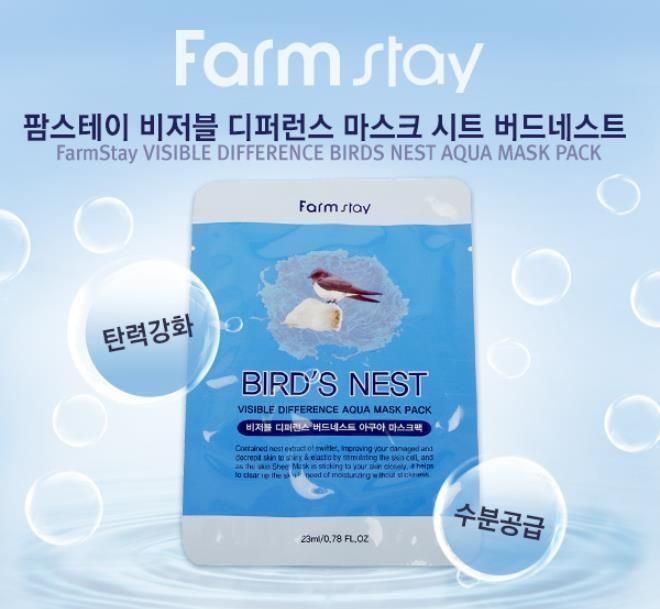 FARM STAY Bird's Nest Visible Difference Aqua Mask Sheet Pack 23ml 1PCS Moist #FarmStay
