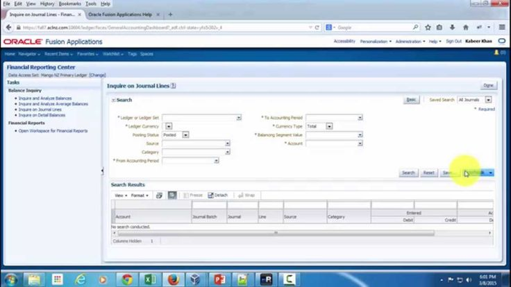 On YouTube: Searching Forms in Oracle Fusion Applications