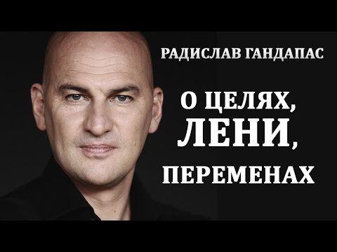 Спортивное питание  Протеиновый шейк, коктейль компании Сибирское здоровье - YouTube