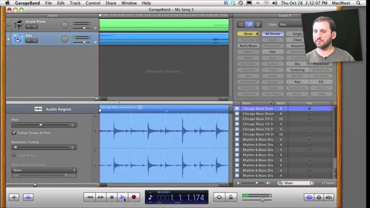 Groove Matching and Flex Time in GarageBand 11 (MacMost Now 470)
