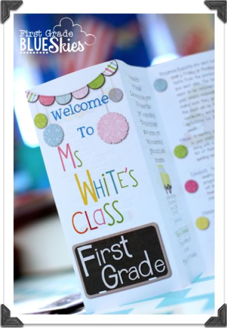 Custom Classroom Brochure for Open House {Giveaway} - First Grade Blue Skies