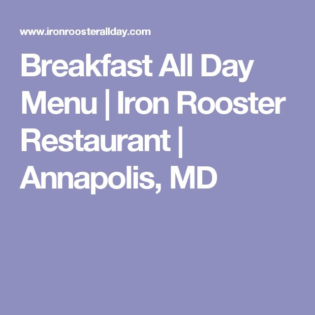 Breakfast All Day Menu | Iron Rooster Restaurant | Annapolis, MD
