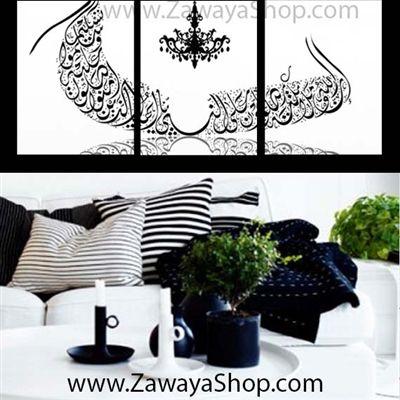 Set of three black and white art Arabic calligraphy Islam verse chandelier interior design canvas painting print