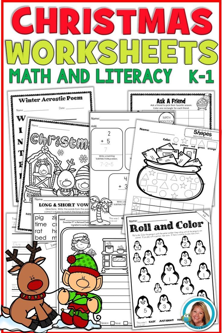 Christmas Math And Literacy Worksheets Kindergarten And First Grade Kindergarten Literacy Worksheets Kindergarten Worksheets Literacy Worksheets [ 1104 x 736 Pixel ]