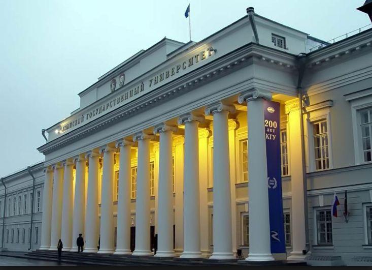 Казанский Федеральный Университет.