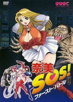 Nami SOS! #hentai - http://ua-n.com/hentai/717-nami-sos-seksualnye-soldaty-seylor-nami-sos.html
