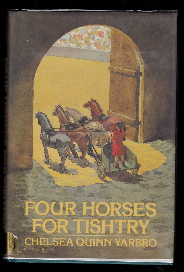 Four Horses for Tishtry by Chelsea Quinn Yarbro is about a Roman, teenage, slave girl trying to free her family and herself from slavery.