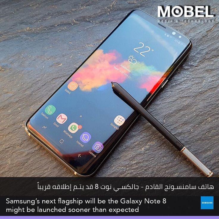 Samsungs next flagship will be the Galaxy Note 8 might be launched sooner than expected | #MOBEL . . هاتف سامنسونج القادم - جالكسي نوت 8 قد يتم إطلاقه قريبا . . _______________ . #Android #iOS #Apple #Samsung #APK  #App #Bahrain #Programming #mobelmedia #developer . . For More Apps & Info Follow Us: #Instagram & #Twitter @mobelmedia . Web: mobelmedia.com
