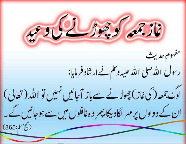 Friday prayers | « Islam » | Pinterest