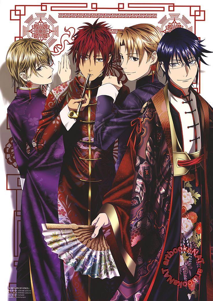 "artbooksnat: ""K Return of KingsThe latest K Return of Kings poster from Spoon.2Di vol. 14 (eBay | Amazon Japan) features Totsuka Tatara, Suoh Mikoto, Kusanagi Izumo, and Munakata Reisi"