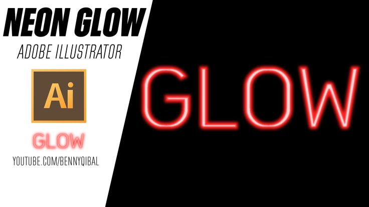 Glow Effect Tutorial in Adobe Illustrator