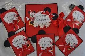Image result for оформление детского праздника в стиле микки мауса