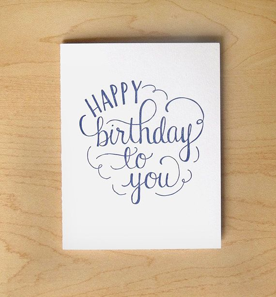 Happy Birthday to You Letterpress Card                                                                                                                                                                                 More