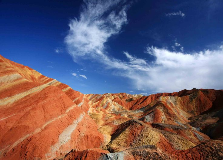 Picture of Danxia Landform in China