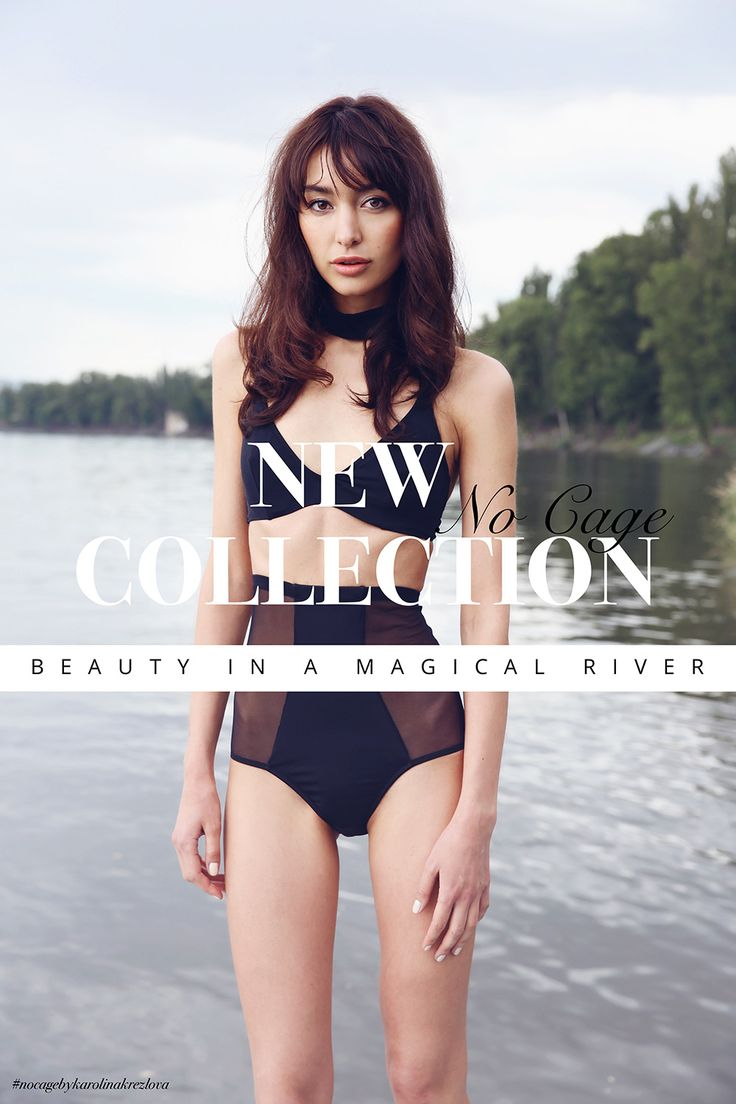 New collection No Cage available!