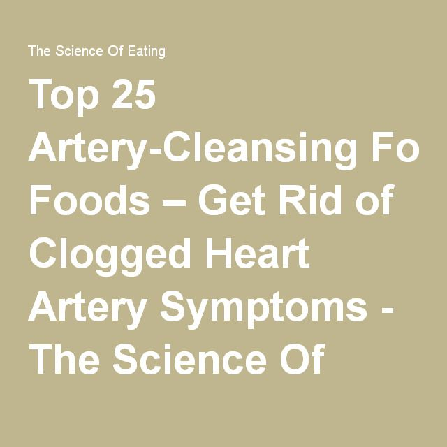 Certain foods help to clean the arteries and help to fight things like coronary artery disease which means you can get healthy just by switching up your diet. Here are 25 foods that can help you with your health management and get your arteries clean and healthy.