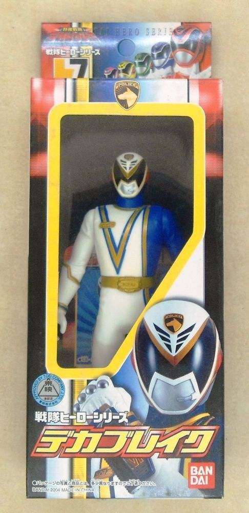 Dekaranger DekaBreak / Power Rangers SPD Omega White Ranger #PowerRangersSuperSentai