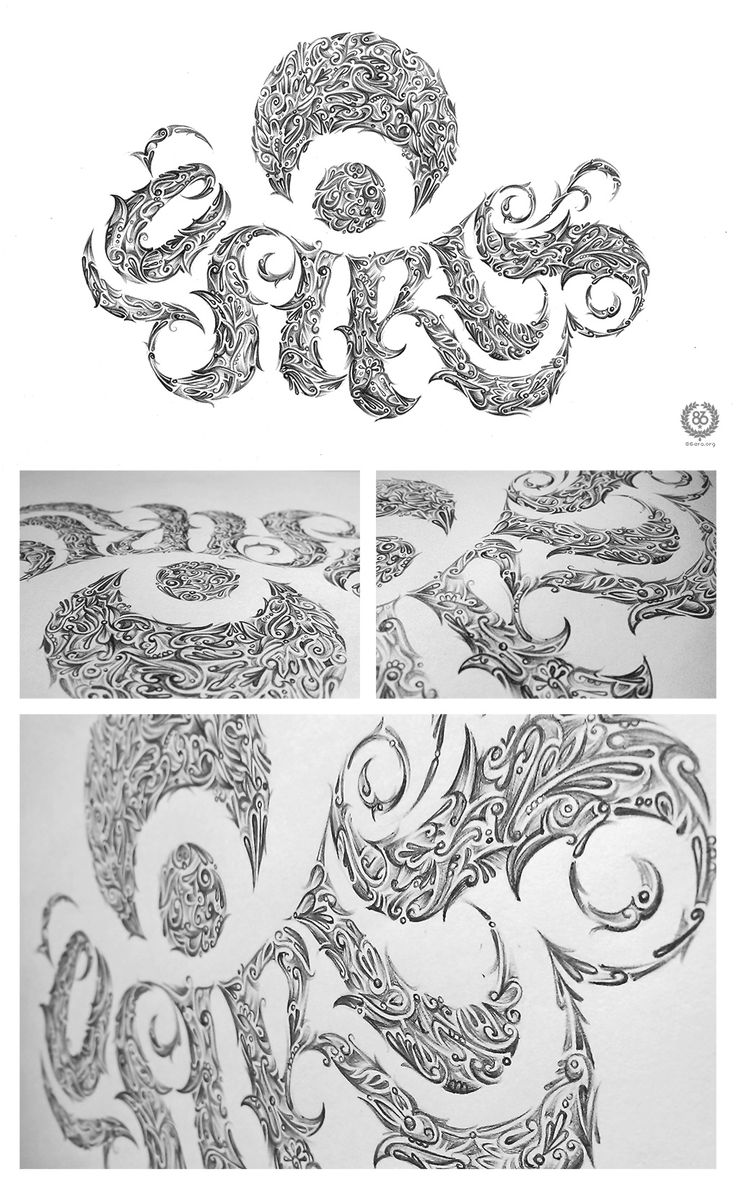 T shirt design inspiration typography - Osiris Shoes T Shirt Design By Lordmx On Deviantart