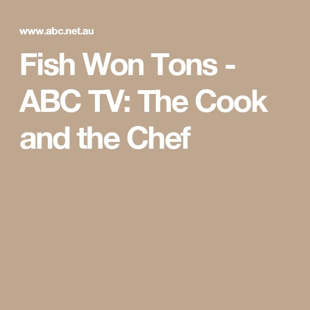 Fish Won Tons - ABC TV: The Cook and the Chef